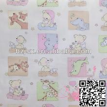 Lilo twill cotton cloth bedding fabrics baby cloth cotton fabric