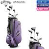 [US model women golf club set] Golf STRATA club set 7p (1W,3W,U5,I7, I9, SW,PT) with caddy bag