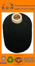 rubber cover yarn high elastic screen printing machine socks/meat cutting gloves