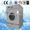 lj 8kg صناعة الملابس مجفف، آلة تجفيف الغسيل( نوع الكهربائية)