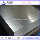 prime galvanized steel sheet / coil z275 price
