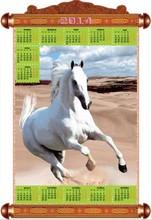 2014 Newest Design Customized PVC 3D Wall Calendar Wholesale 3D Lenticular Wall Calendary 3 D Lenticular Wall Calendar