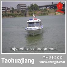 THJ1200 Fashion Design Passenger Fiberglass Boat