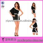 Sex Fashion Latex Dress,Fashion Asymmetrical Summer Dress