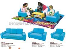 Kindergarten Kid Sofa Series Enviromental And Comfortable Sofa Sets High Quality Low Price