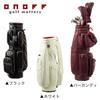 [golf bag] ONOFF golf OB1013 cart caddy bag(old daiwa)