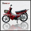 hot New T110-WAVE china gas 110cc supermoto bikes