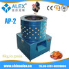 poultry farming equipment meat processing equipment chicken plucker AP-2