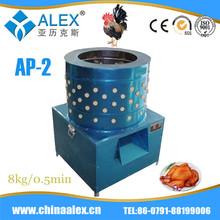 chicken coop automatic fowl plucker fishing sinker machine AP-2