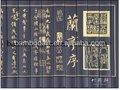 De bambu imagem de impressão