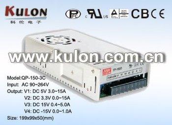 Meanwell QP-150-3C -15V~15V 0.6A~10A 80w led power supply