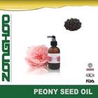 Peony seed oil castrol oil