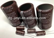2014 best selling SHG super capacitor