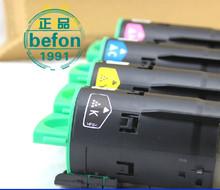 Compatible Ricoh MPC 2550/MPC 2551/MPC2330/MPC Toner cartridge