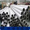 stainless steel pipe exporters uae