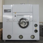 LJ hydro carbon type dry cleaning laundry machine