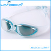 excellent performance aqua sphere kaiman goggles