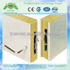 15cm thermal insulation cold room polyurethane sandwich panel