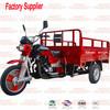 China guangdong KAVAKI 150cc 200cc 250cc three wheel motorcycle