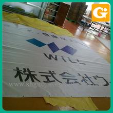 Flex banner material provider
