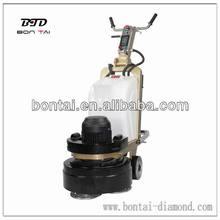 220V floor grinder and floor polishing machine
