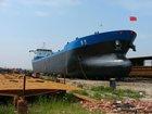 75 M General CargoVessel/bulk carrier for sale