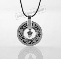 Hamsa Shema Israel Necklace