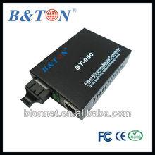high performance 100M/1000M media converters fiber to copper