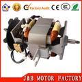eficaz 200 dc12v carne moedor motor 8815 6v dc motor elétrico