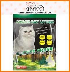 sample free cat product clumping bentonite pet happy cat product