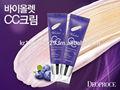 Violeta deoproce cc crema 50g #21/#23