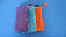 chinese cheap Best Price mesh bags drawstring manufacturer supplier wholesale