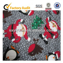 compound christmas polar fleece fabric for garment