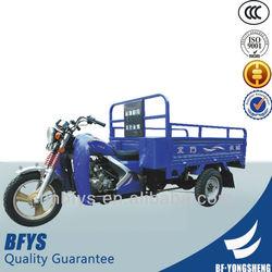 three wheel motorcycle tuk tuk tricycle motorcycle