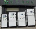 Enfriadores de alimentos sistema de refrigeración industrial/enfriadores de alimentos/chiller confiable