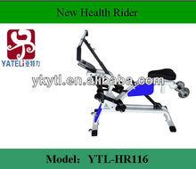 New design house rider machine/smith machine/nautilus fitness equipment/sports