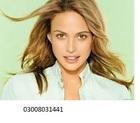Best Skin Whitening Products Pills, Glutamine Supplement in pakistan-03117050633