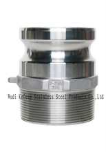 hydraulic quick release coupling type F