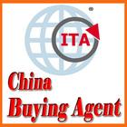professional! metal art light sourcing agent in guzhen/guangzhou