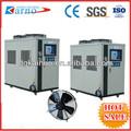 Ar de refrigeração do chiller de água sistema de arrefecimento para estufas(1)