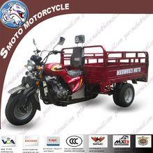 Motor Roda Tiga 200CC five wheeler for cargo