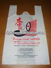 HDPE t-shirt bags/plastic t-shirt shopping bags