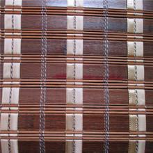 2014 Natural Bamboo Curtain