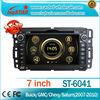 LSQ STAR 3G car radio Gps for GMC adadia (2007-2011) factory price for wholesaler