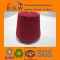 Sợi polyester spun màu cho giả thiết kế quần áo từ Trung Quốc/tuân theo quần áo/vải lông thú giả bán