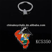 Interesting Man Key Ring