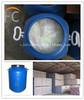 best quality white glue for gypsum board / PVC film/ aluminium foil / PET film