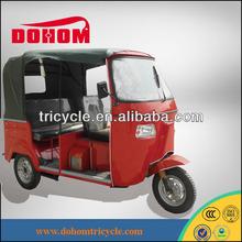 High quality bajaj three wheel motorcycle