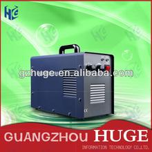 globle sales lead 7G blue farm equipment manufacturers list