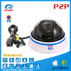 Blue and White 1 MP Indoor Camera Dome with TF Card